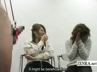 Subtitled CFNM Japanese amateurs critique tiny thongs