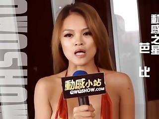 HD Asian dusting